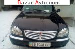 автобазар украины - Продажа 2005 г.в.  ГАЗ  31105