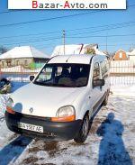 автобазар украины - Продажа 2002 г.в.  Renault Kangoo