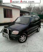 автобазар украины - Продажа 2004 г.в.  Chevrolet Niva