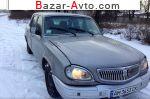 автобазар украины - Продажа 2007 г.в.  ГАЗ  31105