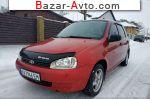 автобазар украины - Продажа 2009 г.в.  ВАЗ  111730
