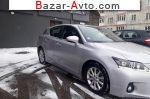 автобазар украины - Продажа 2011 г.в.  Lexus P-A11 200h