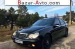 автобазар украины - Продажа 2002 г.в.  Mercedes Exclusive