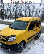 автобазар украины - Продажа 2003 г.в.  Renault Kangoo