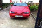автобазар украины - Продажа 1996 г.в.  Alfa Romeo 145