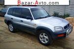 автобазар украины - Продажа 1998 г.в.  Toyota RAV4