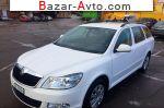 автобазар украины - Продажа 2012 г.в.  Skoda Octavia A5
