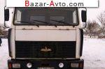 автобазар украины - Продажа 2005 г.в.  МАЗ 5551 02-2123