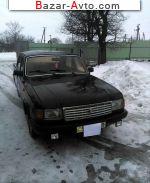 автобазар украины - Продажа 1994 г.в.  ГАЗ  31029