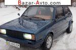 автобазар украины - Продажа 1979 г.в.  Volkswagen Golf