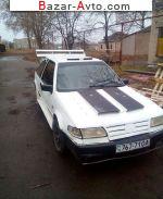 автобазар украины - Продажа 1987 г.в.  Mitsubishi Colt