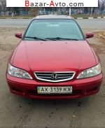 автобазар украины - Продажа 1999 г.в.  Honda Accord