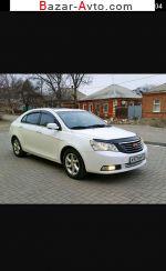 автобазар украины - Продажа 2014 г.в.  Geely
