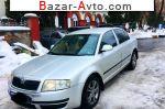 автобазар украины - Продажа 2007 г.в.  Skoda Superb