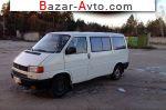 автобазар украины - Продажа 1991 г.в.  Volkswagen Transporter Classic