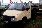 автобазар украины - Продажа 1998 г.в.  Газ Газель 3302