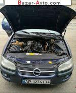 автобазар украины - Продажа 1996 г.в.  Opel Omega