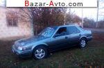 автобазар украины - Продажа 1986 г.в.  Honda Accord