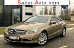 автобазар украины - Продажа 2011 г.в.  Mercedes HSE