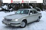 автобазар украины - Продажа 2009 г.в.  ГАЗ  31105