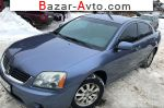 автобазар украины - Продажа 2007 г.в.  Mitsubishi Galant