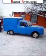 автобазар украины - Продажа 1988 г.в.  ИЖ 2715