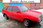автобазар украины - Продажа 1996 г.в.  ВАЗ 2109