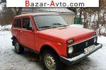автобазар украины - Продажа 1985 г.в.  ВАЗ