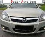 автобазар украины - Продажа 2008 г.в.  Opel Opal CARAVAN