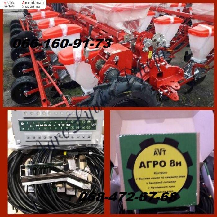 автобазар украины - Продажа  Трактор МТЗ Пропашная Сеялка Упс - 8 с кон