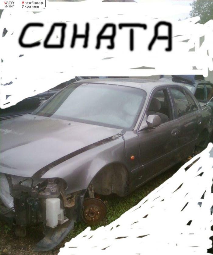 автобазар украины - Продажа 1995 г.в.  Hyundai Sonata