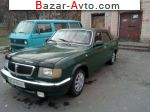 автобазар украины - Продажа 2000 г.в.  ГАЗ 3110