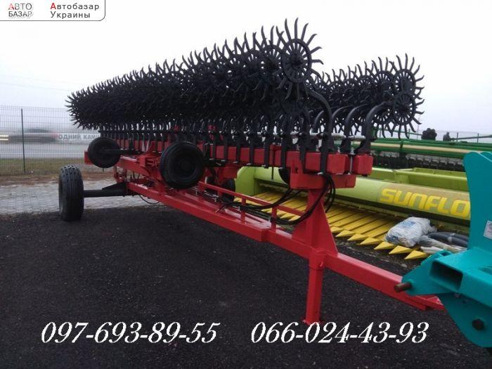 автобазар украины - Продажа    Борона ротационная  МРН-12
