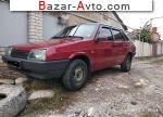 автобазар украины - Продажа 1992 г.в.  ВАЗ 21099 1.5 MT (78 л.с.)