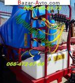 2019 Трактор МТЗ Опрыскиватели Polmark ОП-2000,