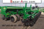 Трактор МТЗ Продам зерновую сеялку Great P