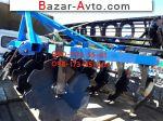 2019 Трактор МТЗ Навесной дисковый агрегат БДФ
