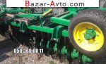 Harvest (Харвест) 320 БОРОНА