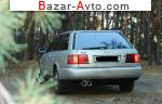 автобазар украины - Продажа 1995 г.в.  Audi A6 2.6 AT (150 л.с.)