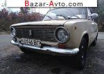 автобазар украины - Продажа 1985 г.в.  ВАЗ 2101 21013 (64 л.с.)