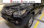 автобазар украины - Продажа 2012 г.в.  Lexus GX 460 AT (296 л.с.)