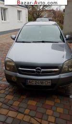 автобазар украины - Продажа 2002 г.в.  Opel Vectra 2.2 DTI AT (125 л.с.)