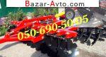 дисковые бороны VIKING-320