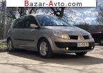 автобазар украины - Продажа 2003 г.в.  Renault Scenic 1.9 dCi MT (120 л.с.)