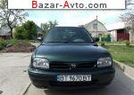 автобазар украины - Продажа 1996 г.в.  Nissan Micra 1.0 MT (60 л.с.)