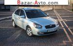 автобазар украины - Продажа 2008 г.в.  Hyundai Accent 1.4 AT (97 л.с.)
