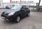 автобазар украины - Продажа 2009 г.в.  Renault Koleos