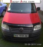 автобазар украины - Продажа 2005 г.в.  Volkswagen Caddy