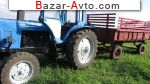 1984 Трактор МТЗ 80