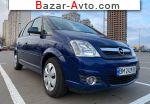 автобазар украины - Продажа 2008 г.в.  Opel Meriva 1.6 Twinport MT (105 л.с.)